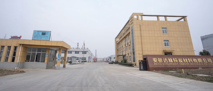 Anhui Dalin Zinc-Carbon Material Co., Ltd.