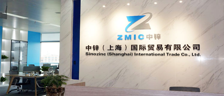 Sinozinc (Shanghai) International Trade Co., Ltd.