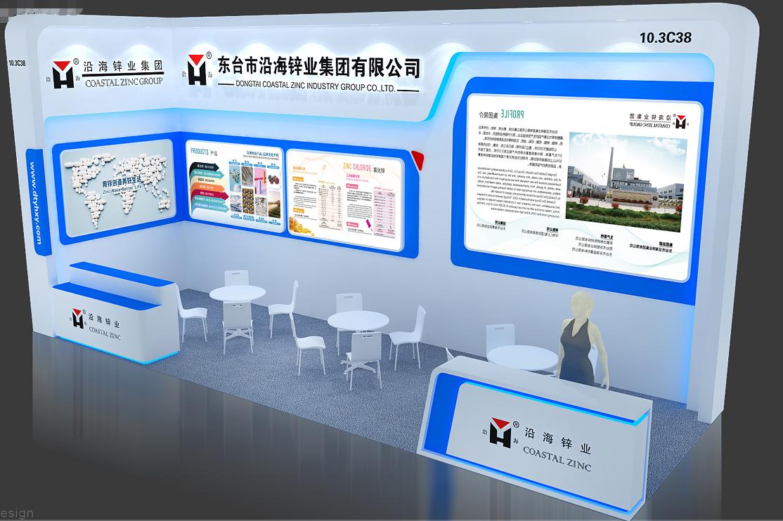 API CHINA 2021-GUNAGZHOU-MAY!